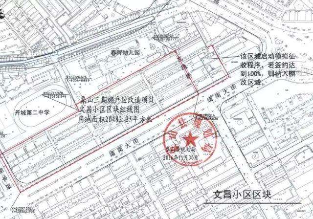 太行小区街道地图